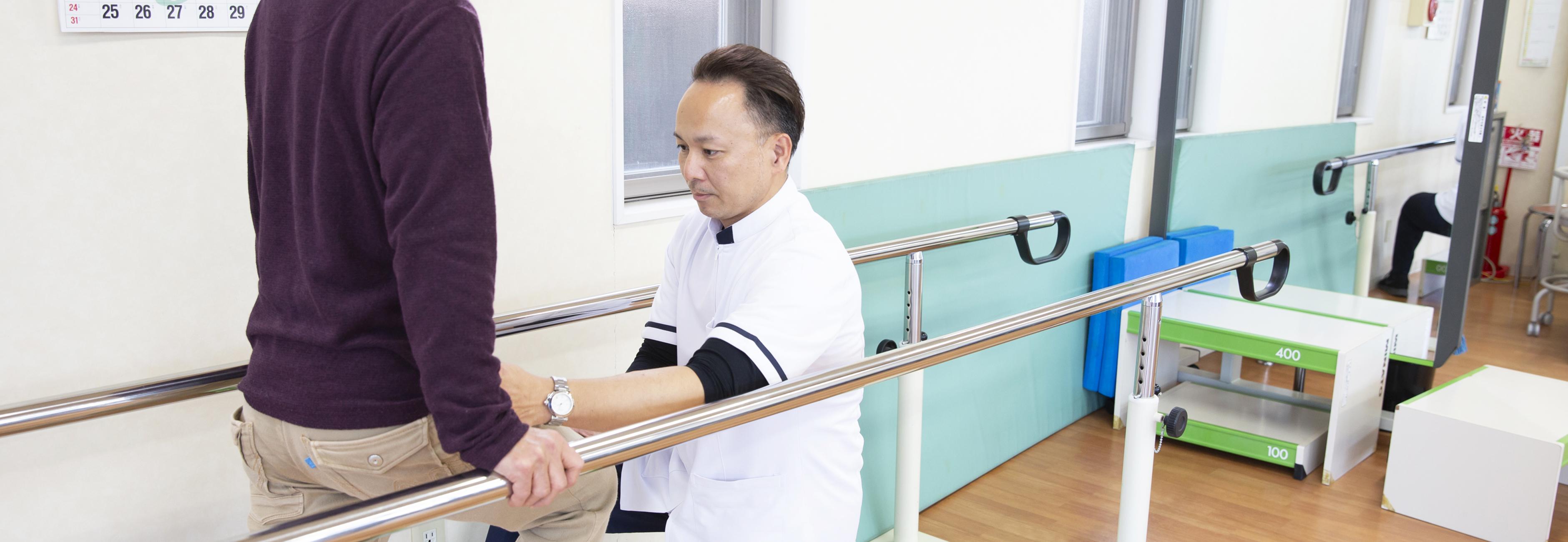 西新町整形外科理学療法士・作業療法士